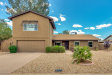 Photo of 5931 E Gelding Drive, Scottsdale, AZ 85254 (MLS # 5928317)