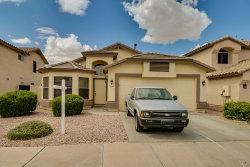 Photo of 12579 W Almeria Road, Avondale, AZ 85392 (MLS # 5928544)