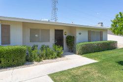 Photo of 13810 N Garden Court Drive, Sun City, AZ 85351 (MLS # 5928643)