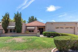 Photo of 609 W Crofton Street, Chandler, AZ 85225 (MLS # 5928900)