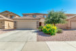 Photo of 11605 W Longley Lane, Youngtown, AZ 85363 (MLS # 5929288)