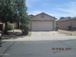 Photo of 11621 W Windrose Avenue, El Mirage, AZ 85335 (MLS # 5929310)