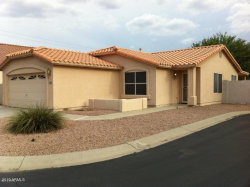 Photo of 11531 W Sandsnake Court, Surprise, AZ 85378 (MLS # 5929378)