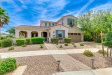 Photo of 5029 S Cambium Lane, Mesa, AZ 85212 (MLS # 5929428)