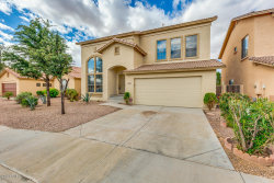 Photo of 12843 W Rosewood Drive, El Mirage, AZ 85335 (MLS # 5929475)