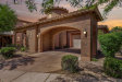 Photo of 18300 N 94th Place, Scottsdale, AZ 85255 (MLS # 5929541)