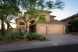 Photo of 10544 E Firewheel Drive, Scottsdale, AZ 85255 (MLS # 5929576)