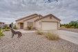 Photo of 14783 S Redondo Road, Arizona City, AZ 85123 (MLS # 5930484)