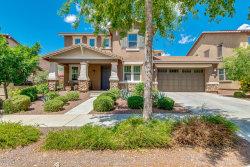 Photo of 2562 N Saide Lane, Buckeye, AZ 85396 (MLS # 5930622)