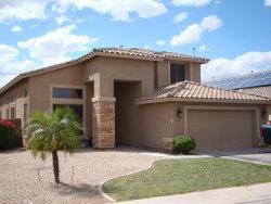 Photo of 3246 N 126th Drive, Avondale, AZ 85392 (MLS # 5930635)