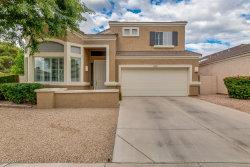 Photo of 6105 N 86th Place, Scottsdale, AZ 85250 (MLS # 5930877)