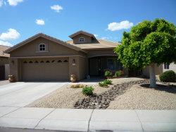 Photo of 8153 W Ross Avenue, Peoria, AZ 85382 (MLS # 5930882)