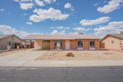 Photo of 7244 W Brown Street, Peoria, AZ 85345 (MLS # 5930969)