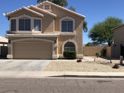 Photo of 8920 W Christopher Michael Lane, Peoria, AZ 85345 (MLS # 5930974)