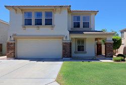 Photo of 10441 E Osage Avenue, Mesa, AZ 85212 (MLS # 5931151)