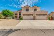 Photo of 9629 E Grandview Street, Mesa, AZ 85207 (MLS # 5931153)