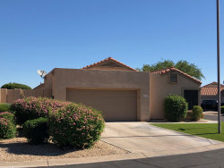 Photo of 8626 W Mauna Loa Lane, Peoria, AZ 85381 (MLS # 5931197)
