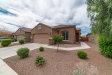 Photo of 6748 W Charter Oak Road, Peoria, AZ 85381 (MLS # 5931412)