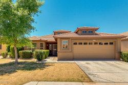 Photo of 6838 S 30th Lane, Phoenix, AZ 85041 (MLS # 5931560)