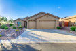 Photo of 2852 W Reedy Creek Drive, Anthem, AZ 85086 (MLS # 5932794)