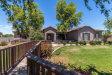 Photo of 16678 W Durango Street, Goodyear, AZ 85338 (MLS # 5933151)
