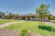 Photo of 2015 E Malibu Drive, Tempe, AZ 85282 (MLS # 5934763)