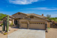 Photo of 3733 E Galvin Street, Cave Creek, AZ 85331 (MLS # 5935515)