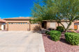 Photo of 729 S Roanoke Street, Gilbert, AZ 85296 (MLS # 5935924)