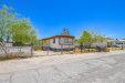 Photo of 5891 N Spruce Street, Casa Grande, AZ 85122 (MLS # 5937081)