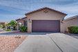 Photo of 42612 W Capistrano Drive, Maricopa, AZ 85138 (MLS # 5937410)
