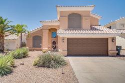 Photo of 4607 E Lavender Lane, Phoenix, AZ 85044 (MLS # 5937580)