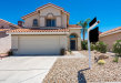 Photo of 3211 E Laurel Lane, Phoenix, AZ 85028 (MLS # 5937582)