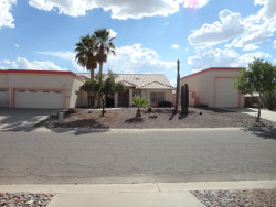 Photo of 14778 S Oakmont Drive, Arizona City, AZ 85123 (MLS # 5938767)