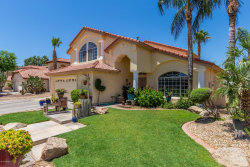 Photo of 11410 W Rosewood Drive, Avondale, AZ 85392 (MLS # 5939533)