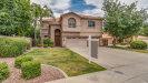 Photo of 9871 S La Rosa Drive, Tempe, AZ 85284 (MLS # 5939980)
