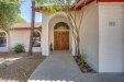 Photo of 1151 N La Arboleta Street, Gilbert, AZ 85234 (MLS # 5939988)