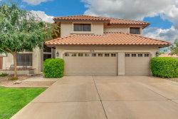 Photo of 8626 S Taylor Drive, Tempe, AZ 85284 (MLS # 5940212)