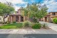Photo of 30242 N 125th Drive, Peoria, AZ 85383 (MLS # 5940353)