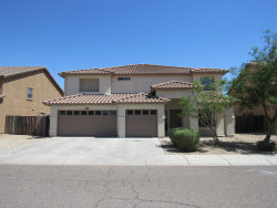 Photo of 2912 W Glass Lane, Phoenix, AZ 85041 (MLS # 5940515)