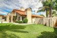 Photo of 5443 E Cheryl Drive, Paradise Valley, AZ 85253 (MLS # 5940654)
