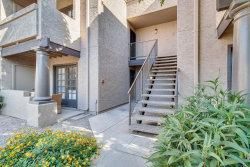 Photo of 5995 N 78th Street, Unit 2045, Scottsdale, AZ 85250 (MLS # 5940676)