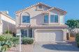 Photo of 3727 E Topeka Drive, Phoenix, AZ 85050 (MLS # 5940696)