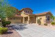 Photo of 12546 W Morning Vista Drive, Peoria, AZ 85383 (MLS # 5940728)