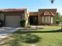 Photo of 9729 W Kerry Lane, Peoria, AZ 85382 (MLS # 5941741)