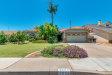 Photo of 3955 E Dartmouth Street, Mesa, AZ 85205 (MLS # 5941792)