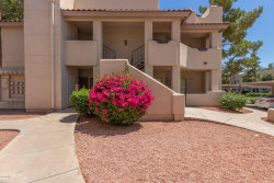 Photo of 750 E Northern Avenue, Unit 2058, Phoenix, AZ 85020 (MLS # 5941925)