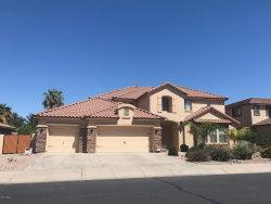 Photo of 15334 W Elm Street, Goodyear, AZ 85395 (MLS # 5942005)