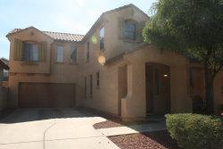 Photo of 11792 N 147th Lane, Surprise, AZ 85379 (MLS # 5942009)