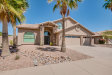 Photo of 1706 E Brookwood Court, Phoenix, AZ 85048 (MLS # 5942357)