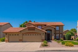 Photo of 644 W Meseto Avenue, Mesa, AZ 85210 (MLS # 5942359)